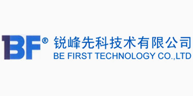 Be First Technology CO., LTD Logo